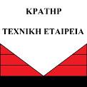 ΚΡΑΤΗΡ ΤΕΧΝΙΚΗ ΕΤΑΙΡΙΑ
