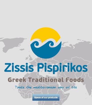 Landing page για Zissis Pispirikos Foods