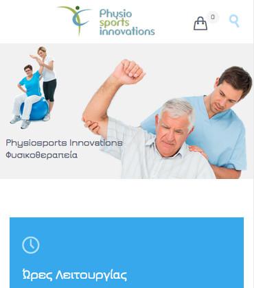 Ηλεκτρονικό κατάστημα για physiosports innovations