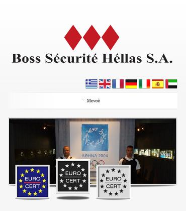 Δικτυακός τόπος Boss Sécurité Héllas S.A